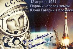 космосэтомы