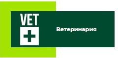 логотип-ветеринар