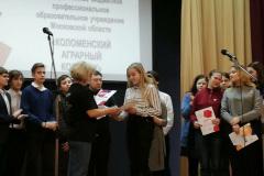 provodnikovskayaschool_B8R5Jc0Hf41