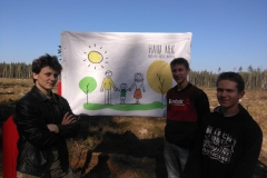 Посади дерево 22.09.18 098